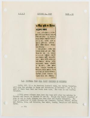 A white page, three hole punches in the left margin. In the middle is a long strip of newspaper taped onto the page, under it is black text.