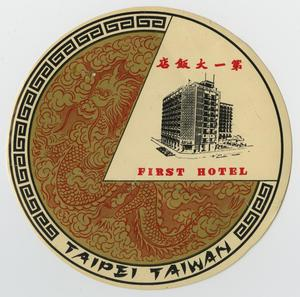 A circular decal, outlined by a black line. The top right is a triangle  with a black drawing of a building on it, titled First Hotel in red letters. The rest of it has a red dragon design.