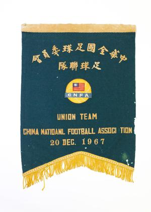A dark blue flag, a yellow line at the top. It is fringed by yellow thread at the bottom. The middle of it has a yellow circle, the letters CNFA on it. Under that are the words Union Team.