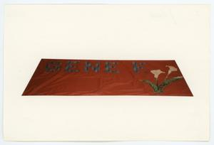 Primary view of object titled '[AIDS Memorial Quilt Panel for Gene F.]'.