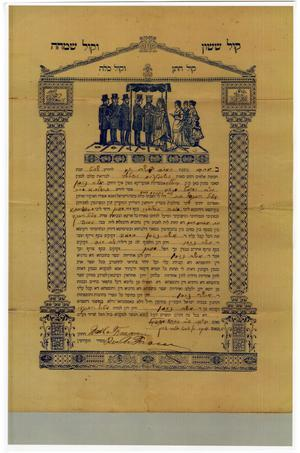 Primary view of object titled '[Freeman-Fram Marriage Certificate]'.