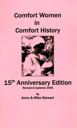Comfort Women in Comfort History