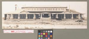 Primary view of object titled 'Front of Sharylake clubhouse'.