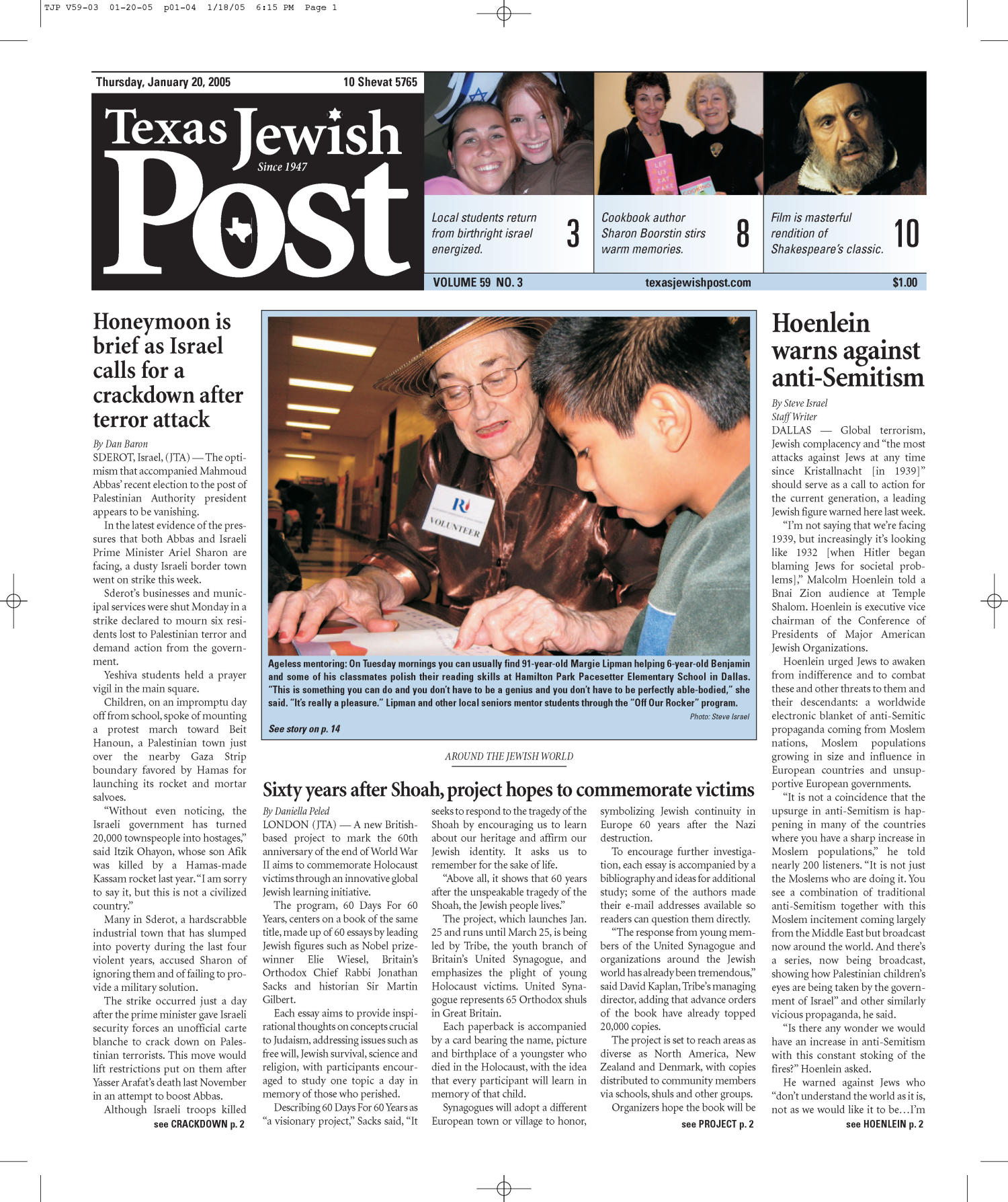 Texas Jewish Post (Fort Worth, Tex.), Vol. 59, No. 3, Ed. 1 Thursday, January 20, 2005                                                                                                      [Sequence #]: 1 of 24