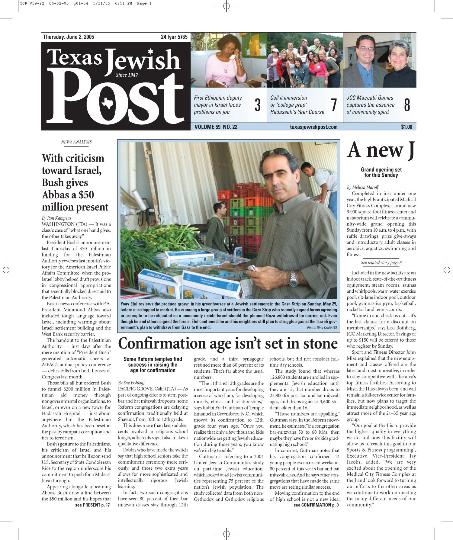 Texas Jewish Post (Fort Worth, Tex.), Vol. 59, No. 22, Ed. 1 Thursday, June 2, 2005                                                                                                      [Sequence #]: 1 of 24