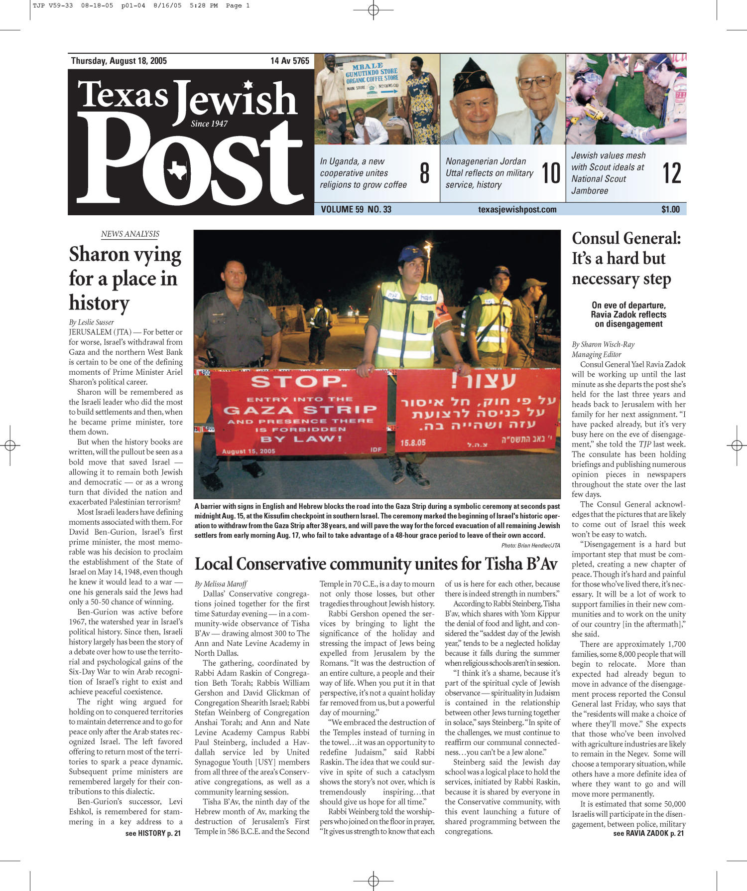 Texas Jewish Post (Fort Worth, Tex.), Vol. 59, No. 33, Ed. 1 Thursday, August 18, 2005                                                                                                      [Sequence #]: 1 of 24