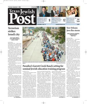 Primary view of object titled 'Texas Jewish Post (Fort Worth, Tex.), Vol. 59, No. 35, Ed. 1 Thursday, September 1, 2005'.