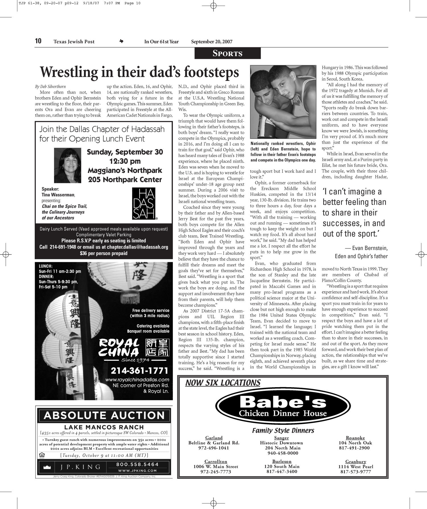 Texas Jewish Post (Fort Worth, Tex.), Vol. 61, No. 38, Ed. 1 Thursday, September 20, 2007                                                                                                      [Sequence #]: 10 of 32