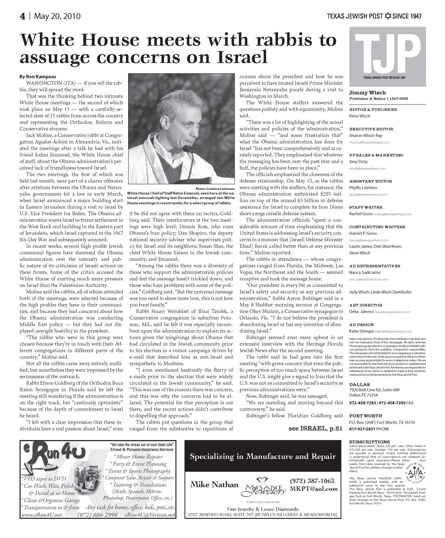 Texas Jewish Post (Fort Worth, Tex.), Vol. 64, No. 20, Ed. 1 Thursday, May 20, 2010                                                                                                      [Sequence #]: 4 of 24