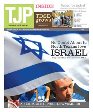 Primary view of object titled 'Texas Jewish Post (Fort Worth, Tex.), Vol. 64, No. 34, Ed. 1 Thursday, August 26, 2010'.