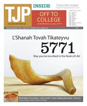 Primary view of object titled 'Texas Jewish Post (Fort Worth, Tex.), Vol. 64, No. 36, Ed. 1 Thursday, September 9, 2010'.