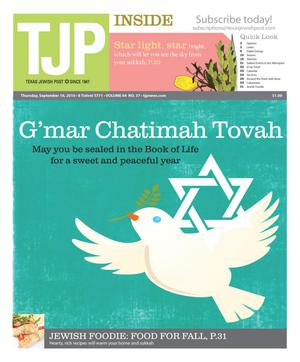 Primary view of object titled 'Texas Jewish Post (Fort Worth, Tex.), Vol. 64, No. 37, Ed. 1 Thursday, September 16, 2010'.