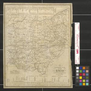 Primary view of The travellers guide through Ohio with its canals, roads & distances.