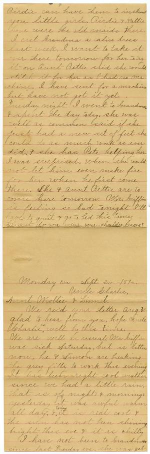 Primary view of object titled '[Letters from Frank and Alice Griffin to the Moore family, September 24-26, 1894]'.