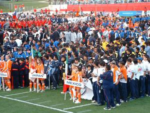 Primary view of object titled '[Dallas Cup 2005 opening ceremony]'.