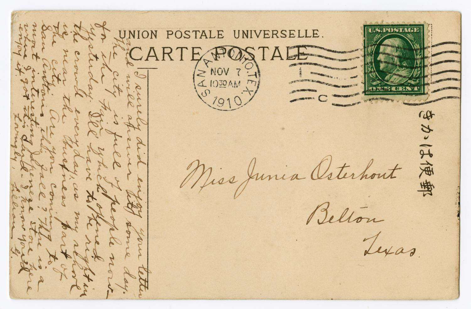 [Postcard from Lillian G. to Junia Roberts Osterhout, November 7, 1910]                                                                                                      [Sequence #]: 2 of 2