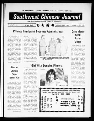 Southwest Chinese Journal (Houston, Tex.), Vol. 6, No. 17, Ed. 1 Friday, October 16, 1981