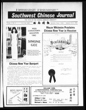Primary view of object titled 'Southwest Chinese Journal (Houston, Tex.), Vol. 7, No. 2, Ed. 1 Saturday, January 16, 1982'.