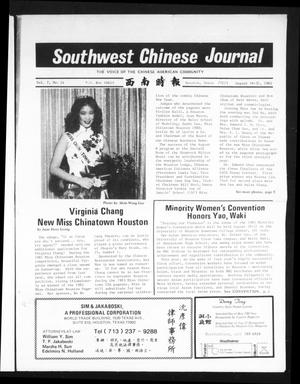 Primary view of object titled 'Southwest Chinese Journal (Stafford, Tex.), Vol. 7, No. 14, Ed. 1 Monday, August 16, 1982'.