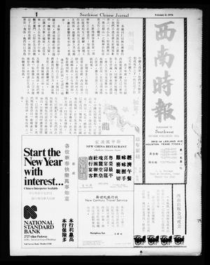 Primary view of object titled 'Southwest Chinese Journal (Houston, Tex.), Vol. [1], Ed. 1 Monday, February 2, 1976'.
