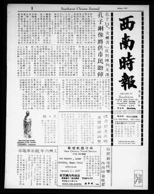 Primary view of object titled 'Southwest Chinese Journal (Houston, Tex.), Vol. [2], No. [1], Ed. 1 Saturday, January 1, 1977'.