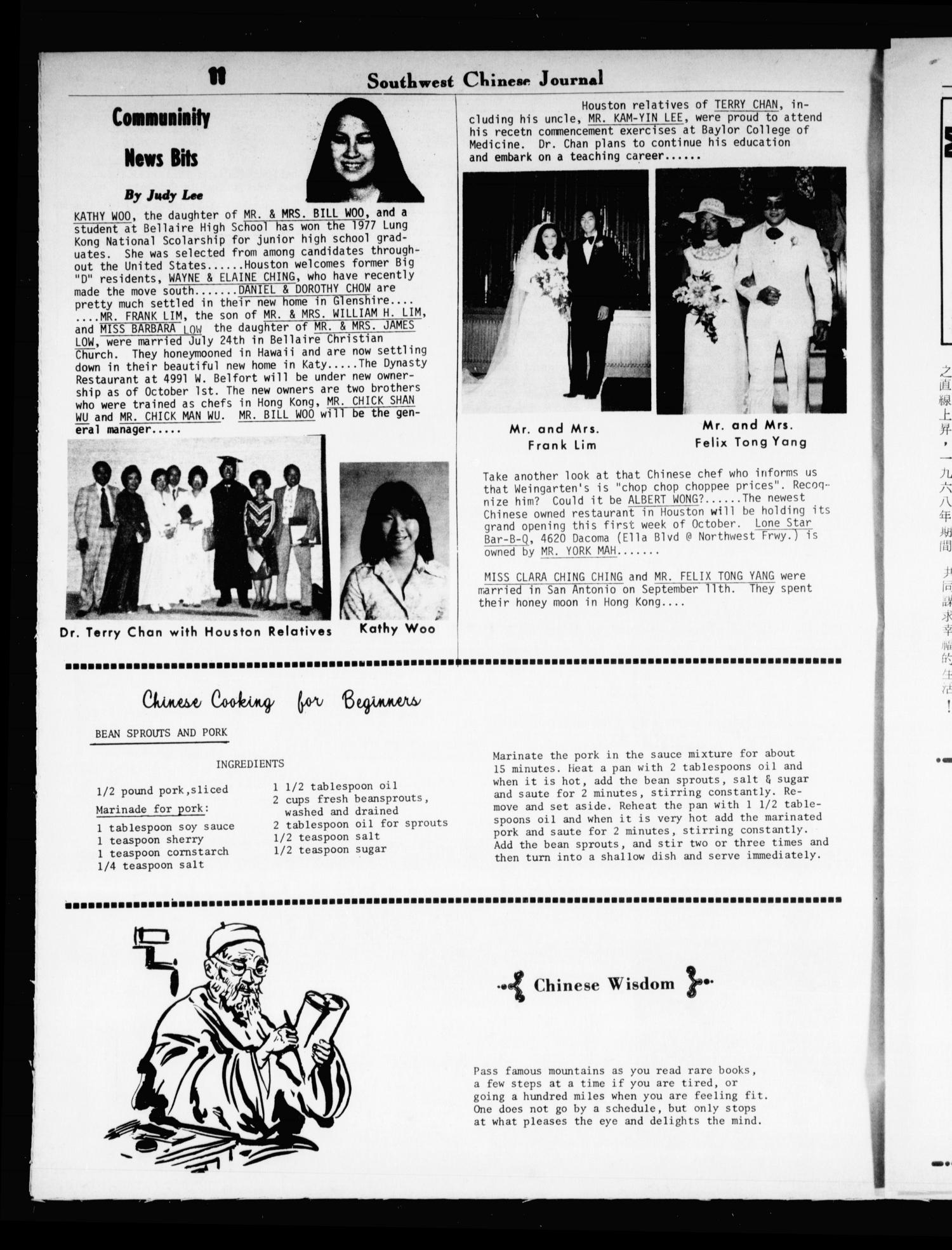Southwest Chinese Journal (Houston, Tex.), Vol. [2], No. [10], Ed. 1 Saturday, October 1, 1977                                                                                                      [Sequence #]: 11 of 16