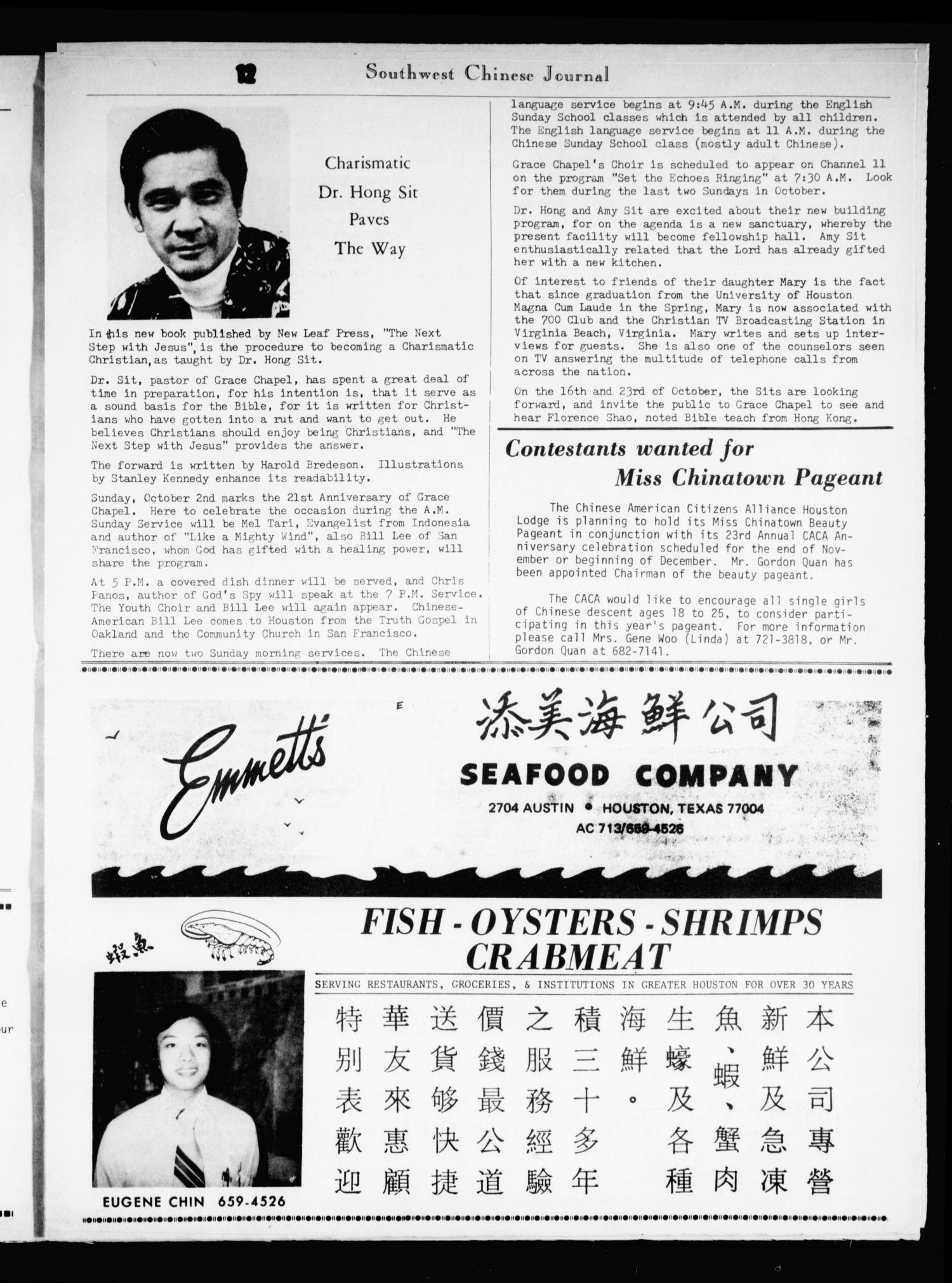 Southwest Chinese Journal (Houston, Tex.), Vol. [2], No. [10], Ed. 1 Saturday, October 1, 1977                                                                                                      [Sequence #]: 12 of 16
