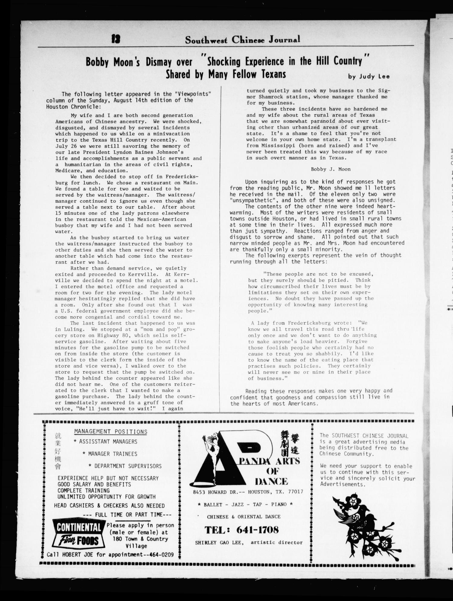 Southwest Chinese Journal (Houston, Tex.), Vol. [2], No. [10], Ed. 1 Saturday, October 1, 1977                                                                                                      [Sequence #]: 13 of 16