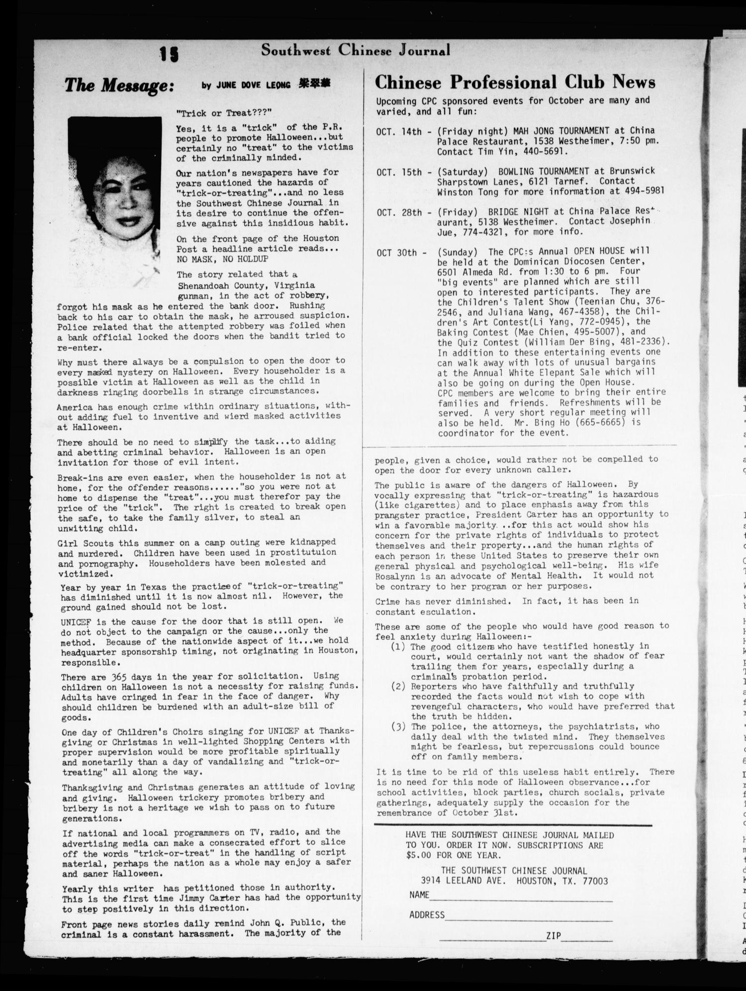 Southwest Chinese Journal (Houston, Tex.), Vol. [2], No. [10], Ed. 1 Saturday, October 1, 1977                                                                                                      [Sequence #]: 15 of 16