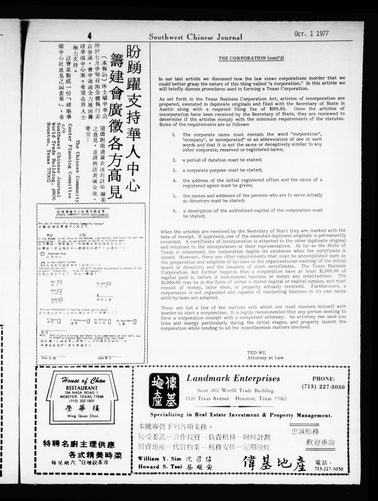 Southwest Chinese Journal (Houston, Tex.), Vol. [2], No. [10], Ed. 1 Saturday, October 1, 1977                                                                                                      [Sequence #]: 4 of 16