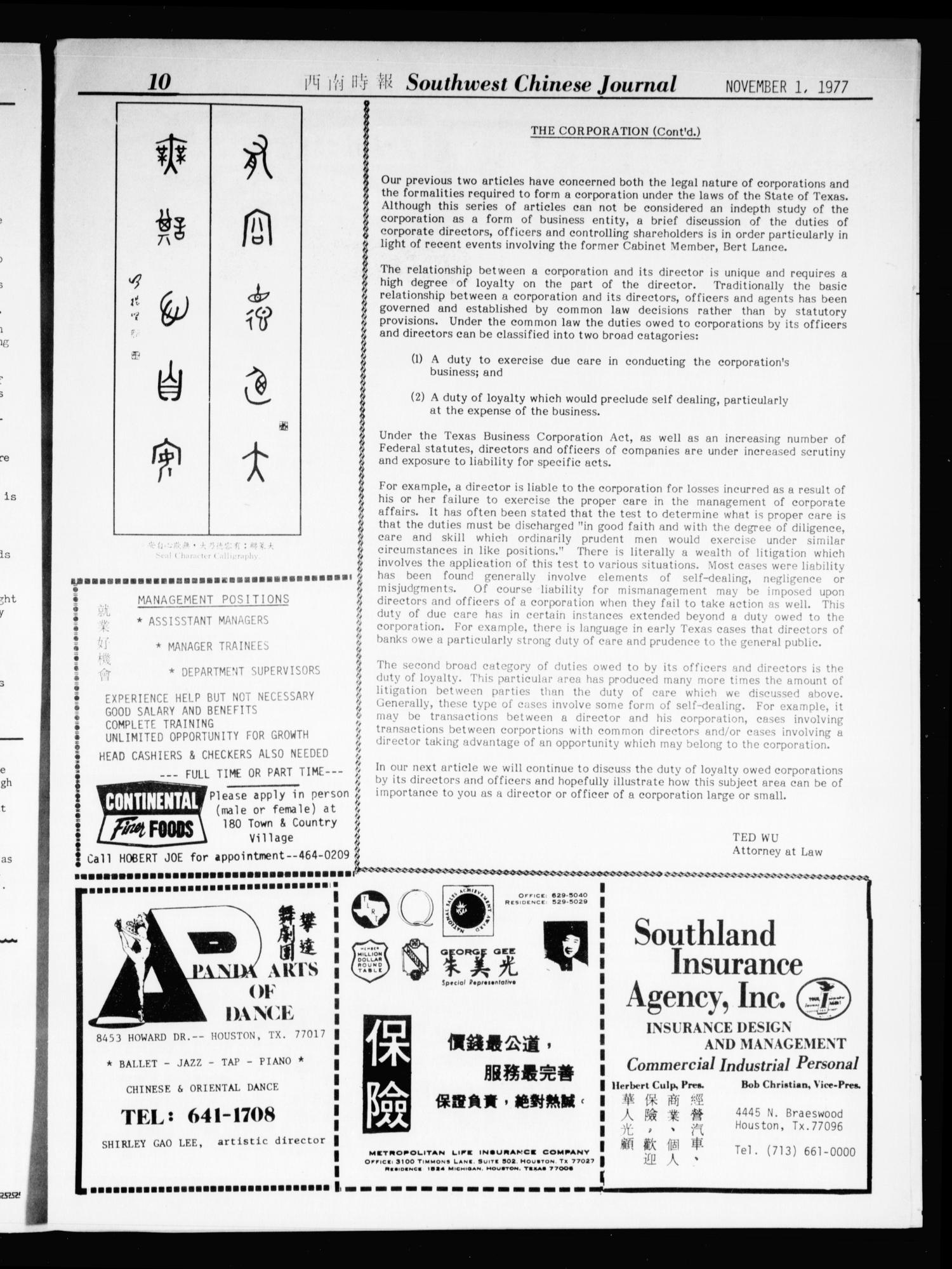 Southwest Chinese Journal (Houston, Tex.), Vol. 2, No. 11, Ed. 1 Tuesday, November 1, 1977                                                                                                      [Sequence #]: 10 of 16