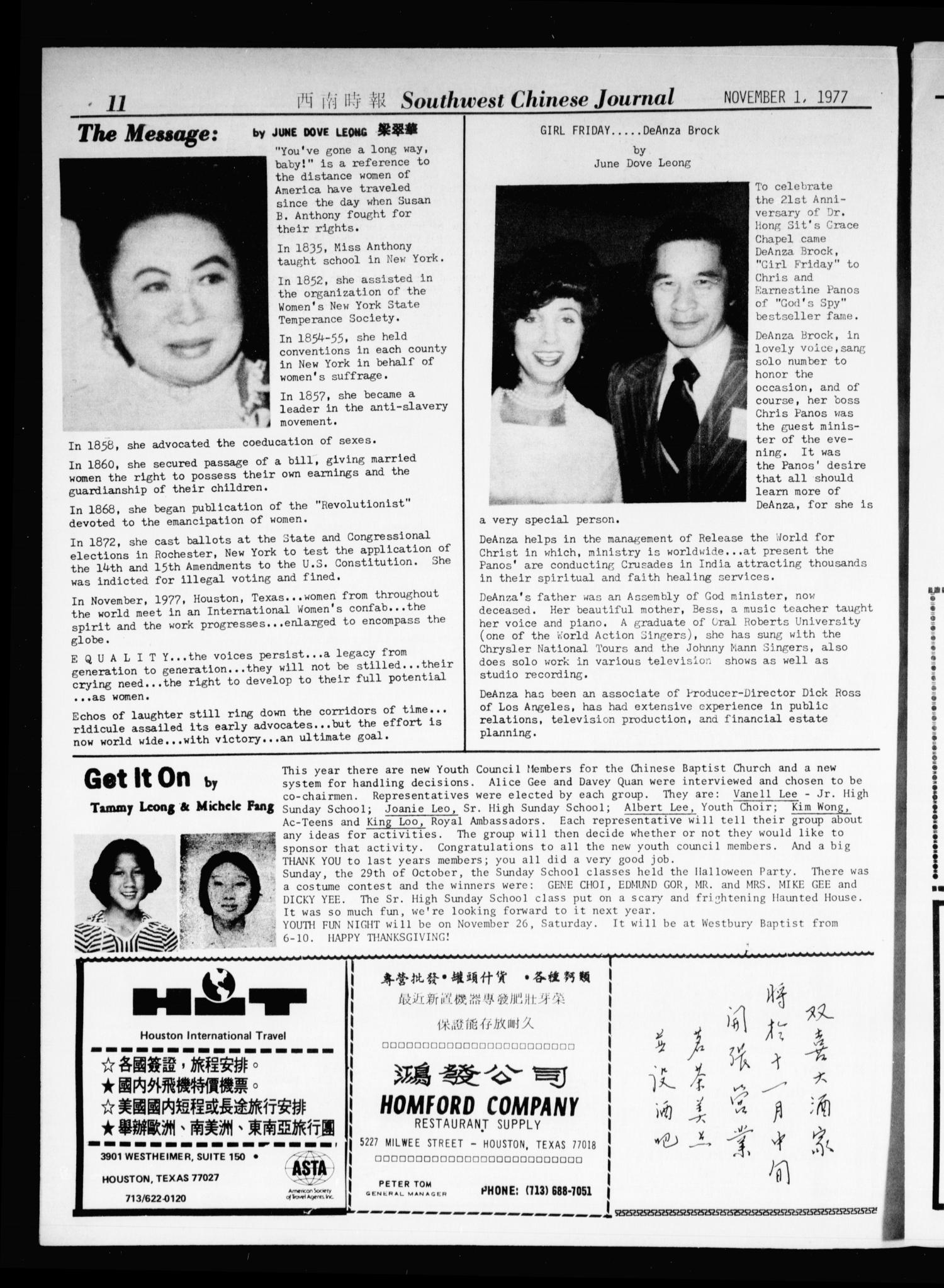 Southwest Chinese Journal (Houston, Tex.), Vol. 2, No. 11, Ed. 1 Tuesday, November 1, 1977                                                                                                      [Sequence #]: 11 of 16
