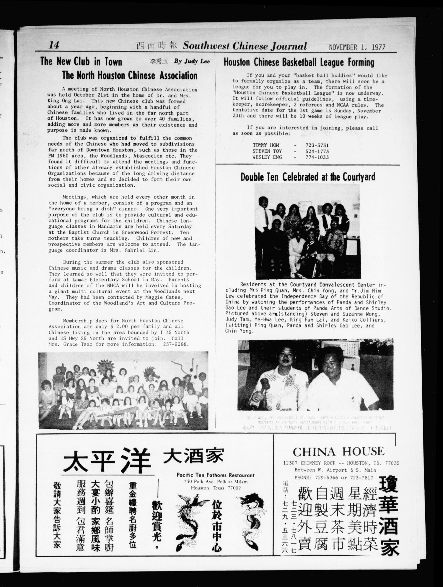 Southwest Chinese Journal (Houston, Tex.), Vol. 2, No. 11, Ed. 1 Tuesday, November 1, 1977                                                                                                      [Sequence #]: 14 of 16