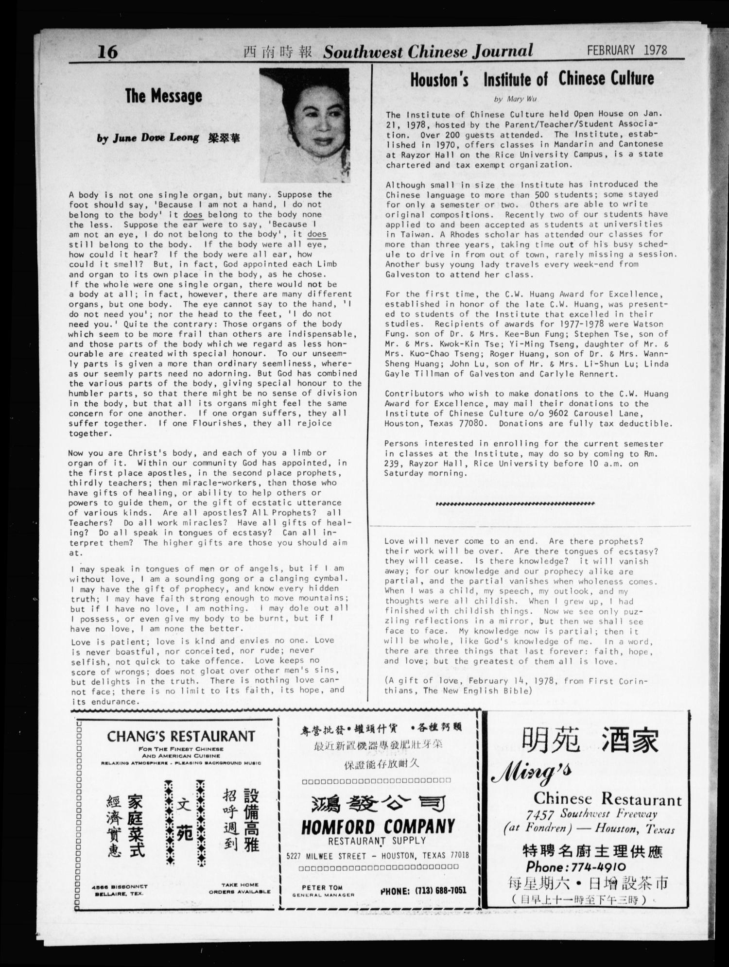 Southwest Chinese Journal (Houston, Tex.), Vol. 3, No. 2, Ed. 1 Wednesday, February 1, 1978                                                                                                      [Sequence #]: 16 of 20