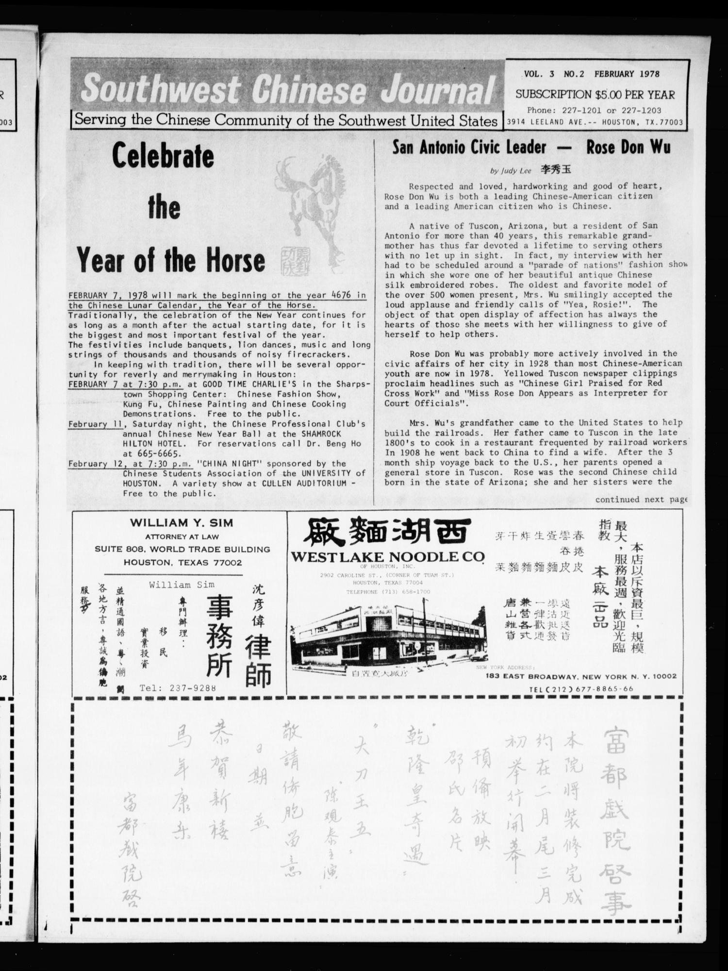 Southwest Chinese Journal (Houston, Tex.), Vol. 3, No. 2, Ed. 1 Wednesday, February 1, 1978                                                                                                      [Sequence #]: 20 of 20