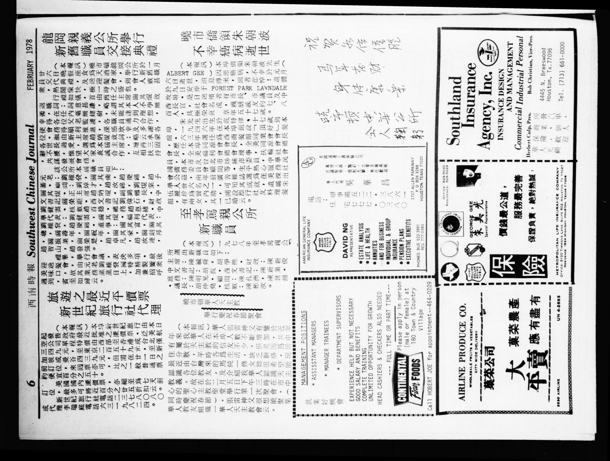 Southwest Chinese Journal (Houston, Tex.), Vol. 3, No. 2, Ed. 1 Wednesday, February 1, 1978                                                                                                      [Sequence #]: 6 of 20
