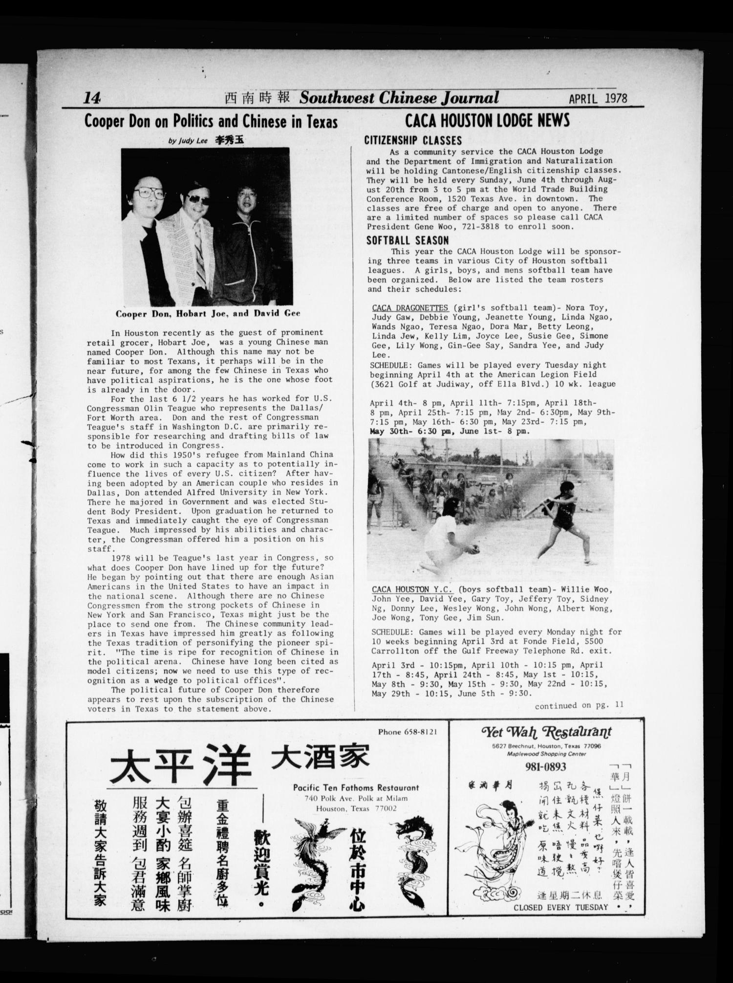 Southwest Chinese Journal (Houston, Tex.), Vol. 3, No. 4, Ed. 1 Saturday, April 1, 1978                                                                                                      [Sequence #]: 14 of 16