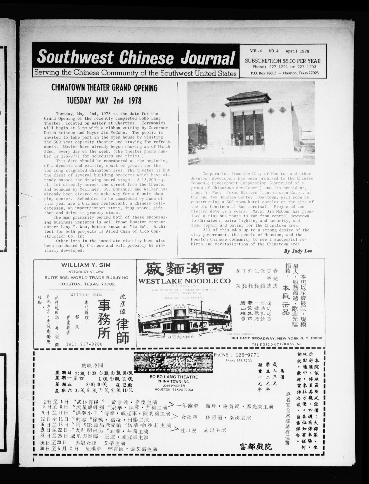 Southwest Chinese Journal (Houston, Tex.), Vol. 3, No. 4, Ed. 1 Saturday, April 1, 1978                                                                                                      [Sequence #]: 16 of 16
