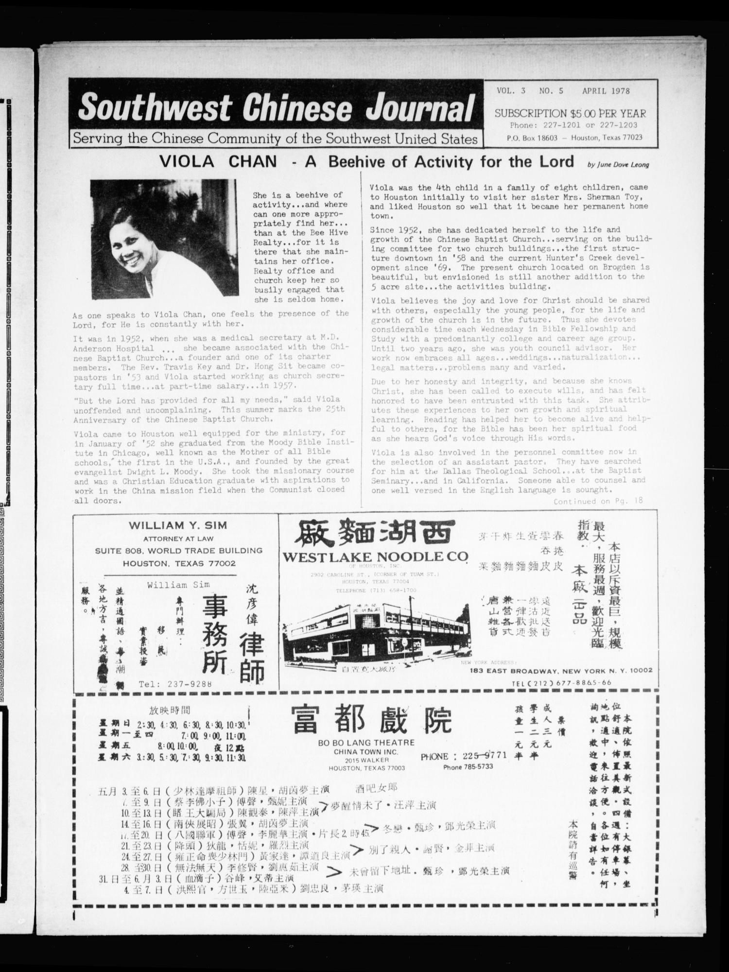 Southwest Chinese Journal (Houston, Tex.), Vol. 3, No. 5, Ed. 1 Monday, May 1, 1978                                                                                                      [Sequence #]: 20 of 20