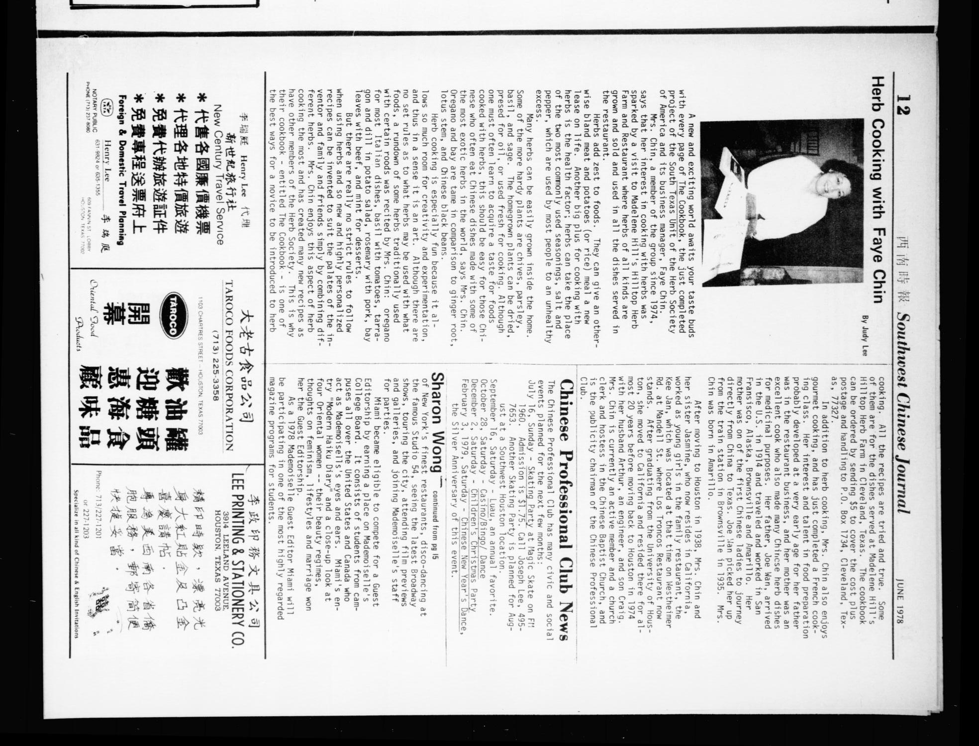 Southwest Chinese Journal (Houston, Tex.), Vol. 3, No. 6, Ed. 1 Thursday, June 1, 1978                                                                                                      [Sequence #]: 12 of 16