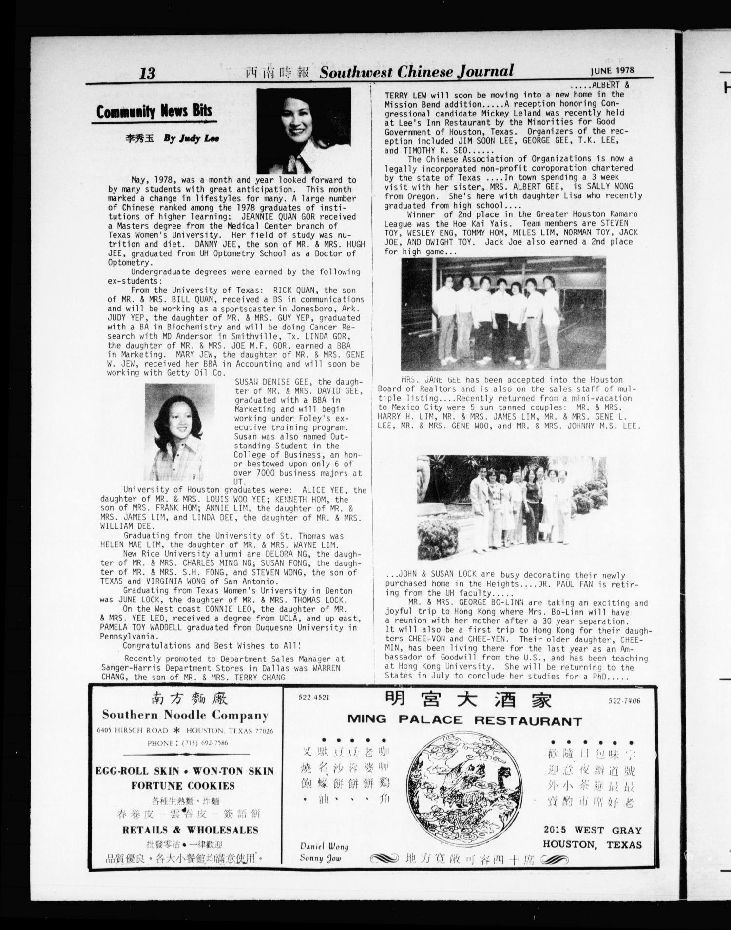 Southwest Chinese Journal (Houston, Tex.), Vol. 3, No. 6, Ed. 1 Thursday, June 1, 1978                                                                                                      [Sequence #]: 13 of 16