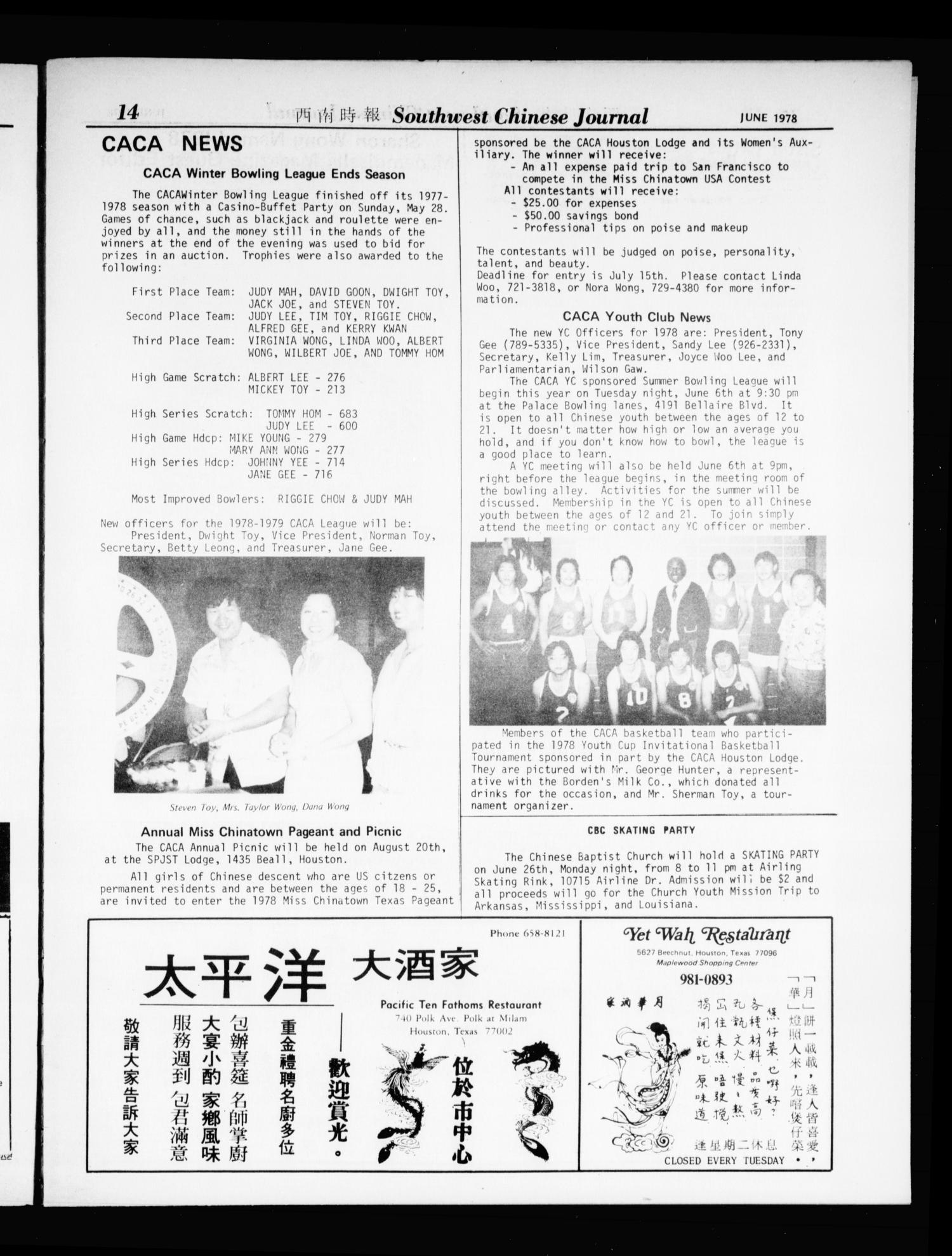 Southwest Chinese Journal (Houston, Tex.), Vol. 3, No. 6, Ed. 1 Thursday, June 1, 1978                                                                                                      [Sequence #]: 14 of 16