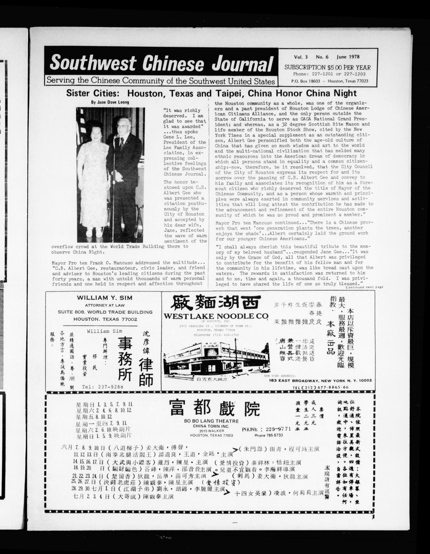 Southwest Chinese Journal (Houston, Tex.), Vol. 3, No. 6, Ed. 1 Thursday, June 1, 1978                                                                                                      [Sequence #]: 16 of 16