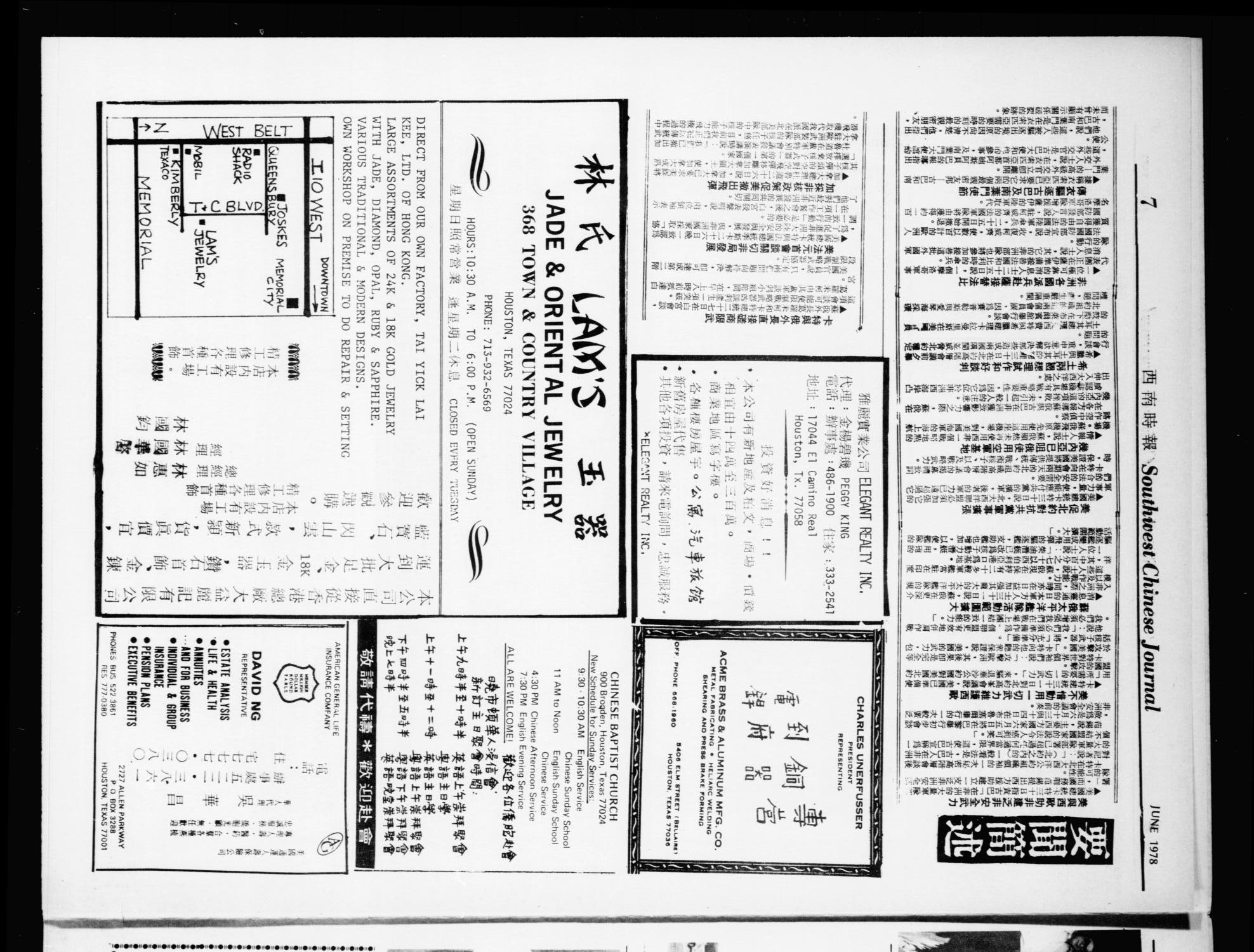 Southwest Chinese Journal (Houston, Tex.), Vol. 3, No. 6, Ed. 1 Thursday, June 1, 1978                                                                                                      [Sequence #]: 7 of 16