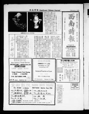 Primary view of object titled 'Southwest Chinese Journal (Houston, Tex.), Vol. 5, No. 2, Ed. 1 Friday, February 1, 1980'.