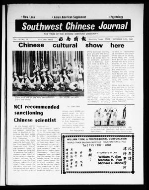 Primary view of object titled 'Southwest Chinese Journal (Houston, Tex.), Vol. 6, No. 14, Ed. 1 Tuesday, September 1, 1981'.