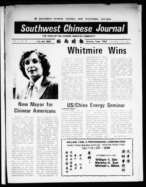 Primary view of object titled 'Southwest Chinese Journal (Houston, Tex.), Vol. 6, No. 19, Ed. 1 Tuesday, December 1, 1981'.