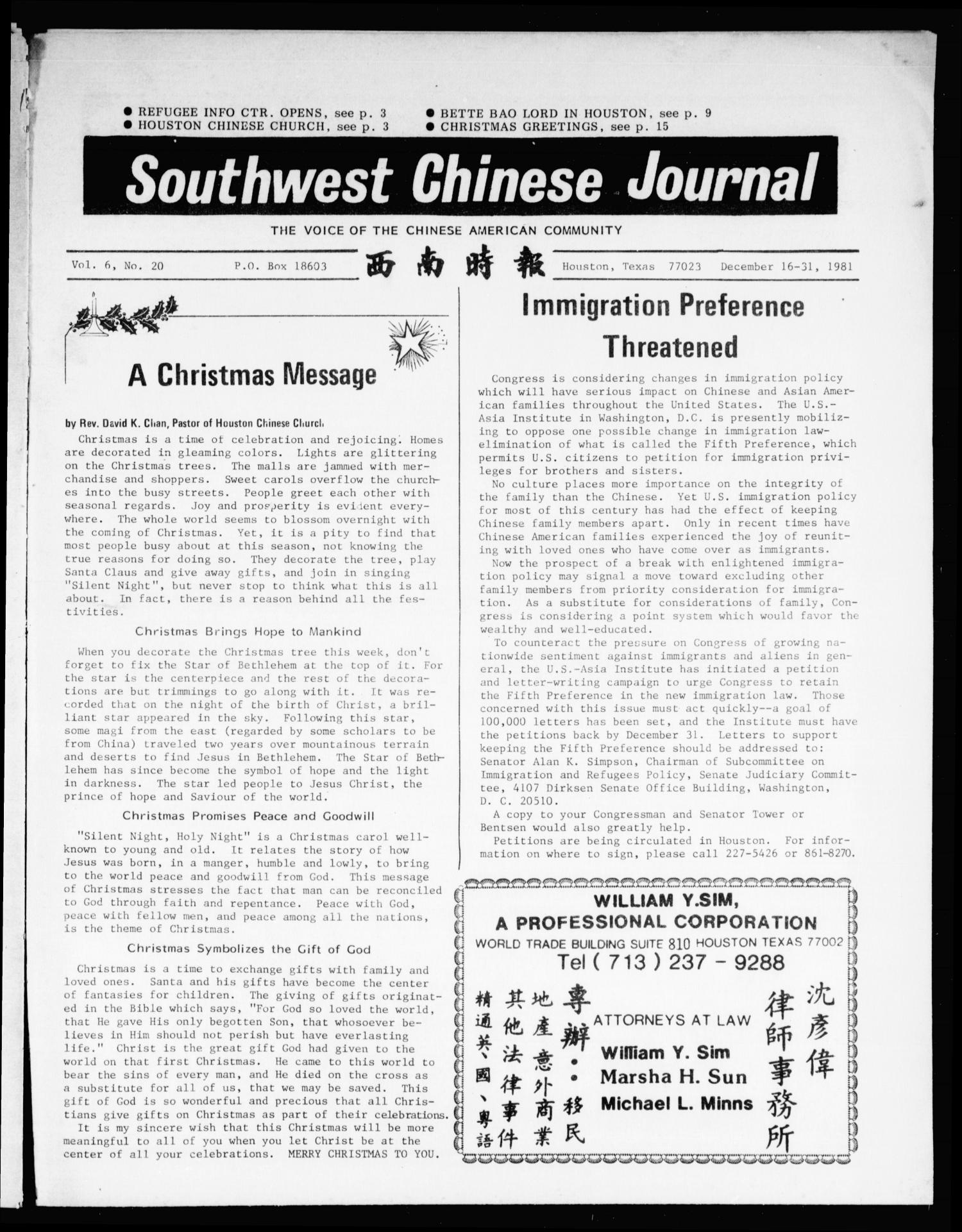 Southwest Chinese Journal (Houston, Tex.), Vol. 6, No. 20, Ed. 1 Wednesday, December 16, 1981                                                                                                      [Sequence #]: 1 of 16