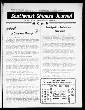 Primary view of object titled 'Southwest Chinese Journal (Houston, Tex.), Vol. 6, No. 20, Ed. 1 Wednesday, December 16, 1981'.