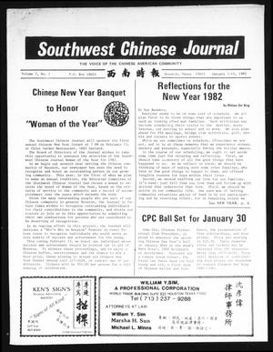 Primary view of object titled 'Southwest Chinese Journal (Houston, Tex.), Vol. 7, No. 1, Ed. 1 Friday, January 1, 1982'.